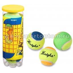 Мяч для большого тенниса KNIGHT (3 шт в тубе) тренировочный Класс В 803T P3 Желтый