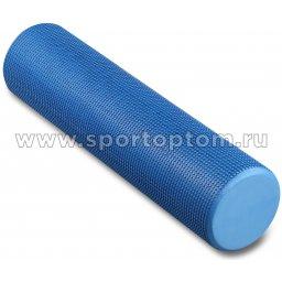 Ролик массажный для йоги INDIGO Foam roll  IN022 15*60 см Синий