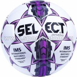 Мяч футбольный №5 SELECT DIAMOND 2016 тренировочный (термопластичн.PU) 810015 Бело-фиолетовый