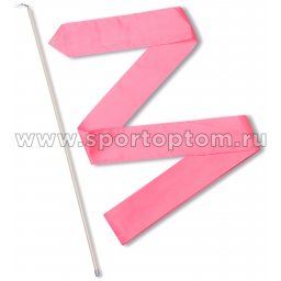 Лента гимнастическая с палочкой 56 см СЕ6 6,0 м Розовый