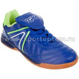 Бутсы футбольные зальные RGX ZAL-011 Синий