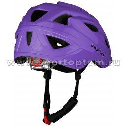 Велошлем детский INDIGO IN073 Фиолетовый (2)
