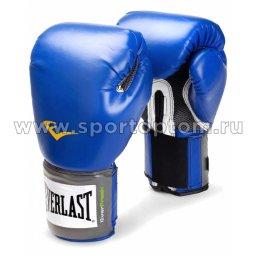 Перчатки боксёрские EVERLAST PU Pro Style Anti-MB Youth  2208YU 8 унций Синий
