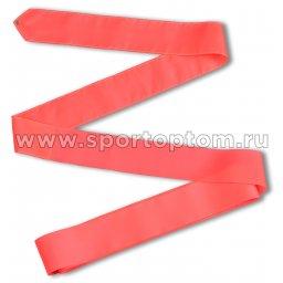 Лента гимнастическая без палочки СЕ2 4,0 м Розовый коралл
