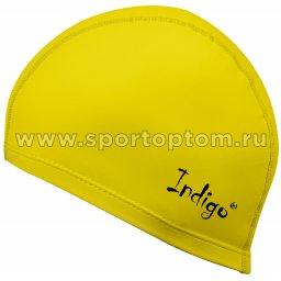 Шапочка для плавания  ткань прорезиненная с PU пропиткой INDIGO IN048 Желтый