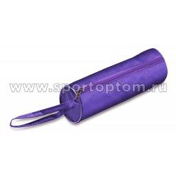Чехол для скакалки INDIGO  (тубус) SM-142 19*8 см Фиолетовый
