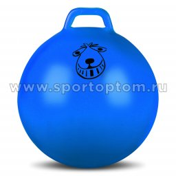 Мяч гимнастический с ручкой INDIGO  IN093 65 см Голубой