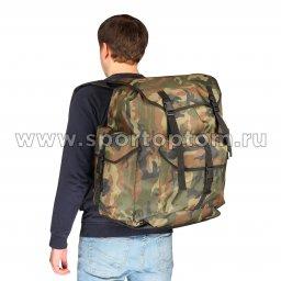 Рюкзак Дачник 3 Ф (4)