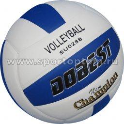 Мяч волейбольный DOBEST тренировочный клееный (PU) 028B SU Бело-Синий