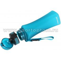 Бутылка для воды с сеточкой UZSPACE 500мл тритан 6008 Бирюзовый матовый (2)