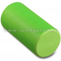 Ролик массажный для йоги INDIGO Foam roll  IN045 15*30 см Зеленый