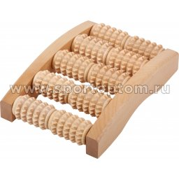 Массажер деревянный для ног малый зубчатый  МА4115