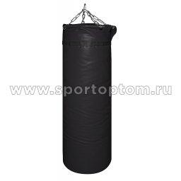 Мешок боксерский SM 55кг на цепи (армированный PVC)