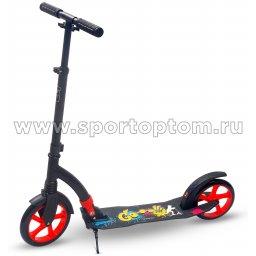 Самокат взрослый INDIGO GO до 100 кг, колеса передние 230 мм, задние 200 мм IN049 Черно-красный