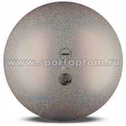 Мяч для художественной гимнастики AMAYA HOLOSCENTE 400 г tecnocaucho 350536 20 см Серебро с блестками