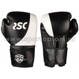 Перчатки боксёрские RSC POWER PU FLEX  SB-01-135 10 унций Черно-белый