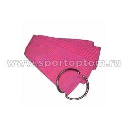 Ремешок для йоги  BF-1502 183 см Розовый