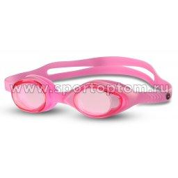 Очки для плавания детские INDIGO  G6105 Розовый
