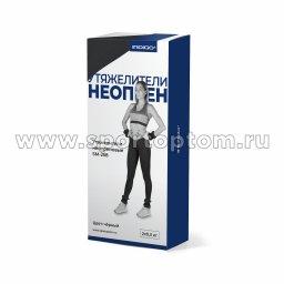 Утяжелители Неопрен SM - 258 Черный (2)