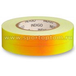 Обмотка для обруча с подкладкой INDIGO СHAMELEON IN137 20мм*14м Желтый