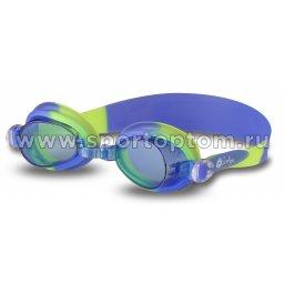 Очки для плавания детские INDIGO 713 G Сине-Жёлтый