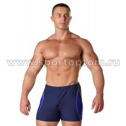 Плавки-шорты мужские со вставками 3041