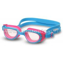 Очки для плавания детские INDIGO BERRY  S2930F Голубо-розовый