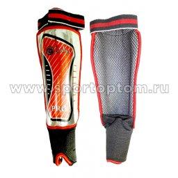 Щитки футбольные INDIGO  с защитой щиколотки 1505 M-L Бело-красный