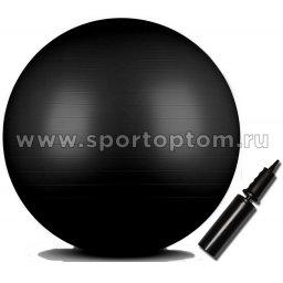 Мяч гимнастический INDIGO Anti-burst с насосом  IN002 75 см Черный