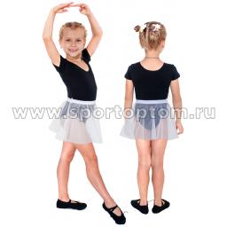 Юбочка гимнастическая сетка INDIGO SM-080 24-26 Белый