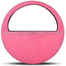Чехол для обруча (Сумка) INDIGO SM-083 Розовый (2)