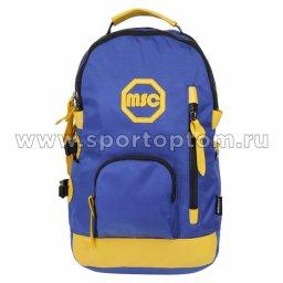 Рюкзак MESUCA 24683-MHB 20 л Синий