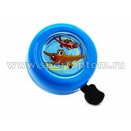 Вело Звонок  Самолетики YL-0351 Синий