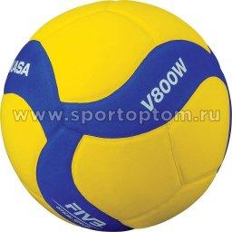 Мяч волейбольный MIKASA  тренировочный клееный (синтетическая кожа) V800W Желто-Синий