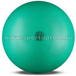 Мяч для художественной гимнастики силикон AMAYA GALAXI 410 г 350630 20 см Зеленый