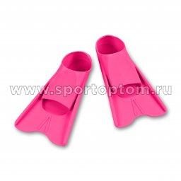 Ласты для бассейна INDIGO SM-375 32-33 Розовый