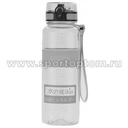 Бутылка для воды с нескользящей вставкой, мерной шкалой UZSPACE 1000мл тритан 5031 серый