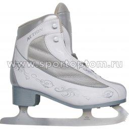 Коньки фигурные ACTION Milady PW-215BD                  Бело-серый