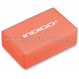 Блок для йоги INDIGO   6011 HKYB  22,8*15,2*7,6 см Оранжевый