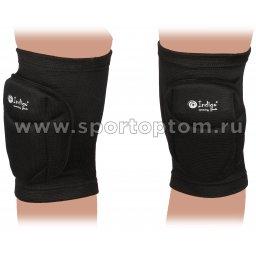 Наколенник волейбольный детский INDIGO 2010С-TSP XS Черный