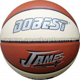 Мяч баскетбольный №7 DOBEST (PU) 884 PK Оранжево-белый