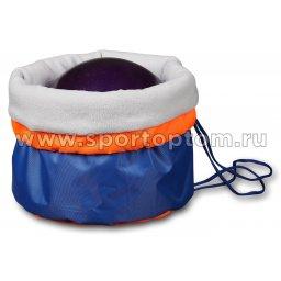 Чехол для мяча гимнастического утепленный INDIGO SM-335 34*24 см Синий