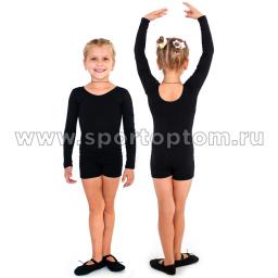 Комбинезон гимнастический  длинный рукав  INDIGO х/б SM-193 Черный