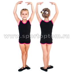 Майка гимнастическая  INDIGO с окантовкой SM-334 Черный-фуксия