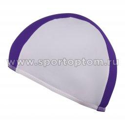 Шапочка для плавания  ткань LUCRA SM комбинированная SM-088 Бело-фиолетовый
